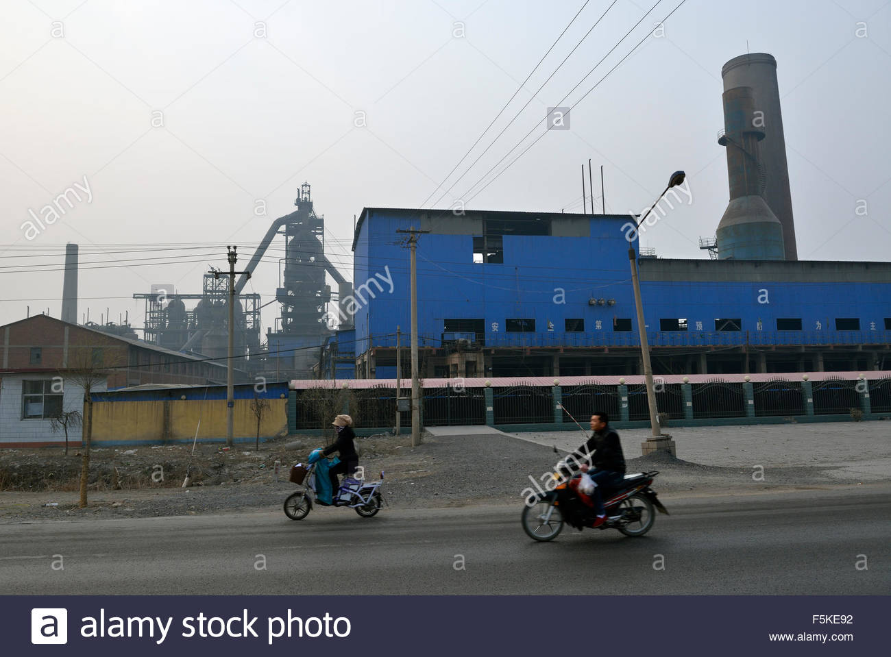 A closed steel factory in Fengnan, Tangshan, Hebei province, China. 25-Mar-2014 - Stock Image