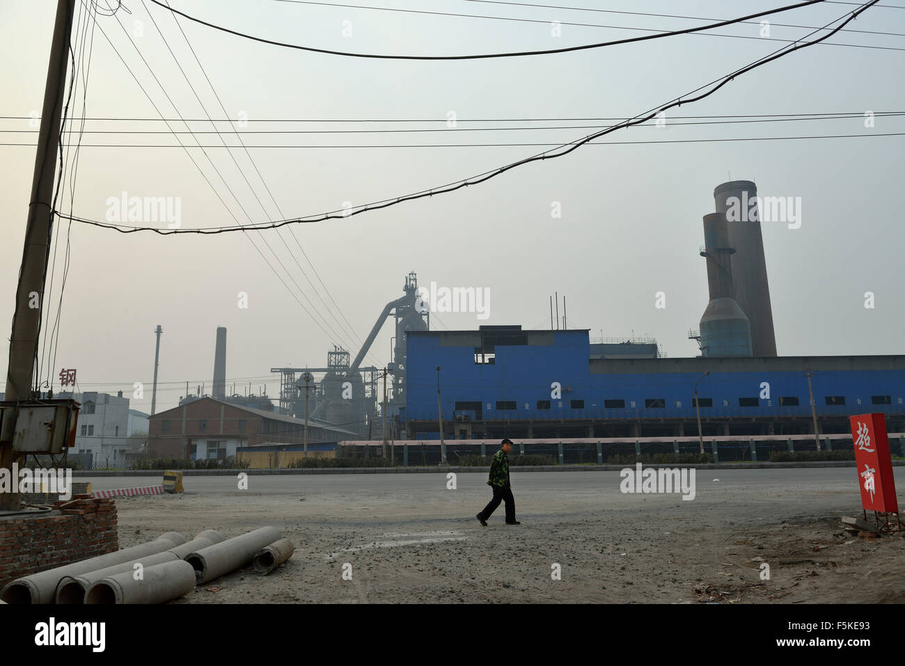 losed steel factory in Fengnan, Tangshan, Hebei province, China. 25-Mar-2014 - Stock Image