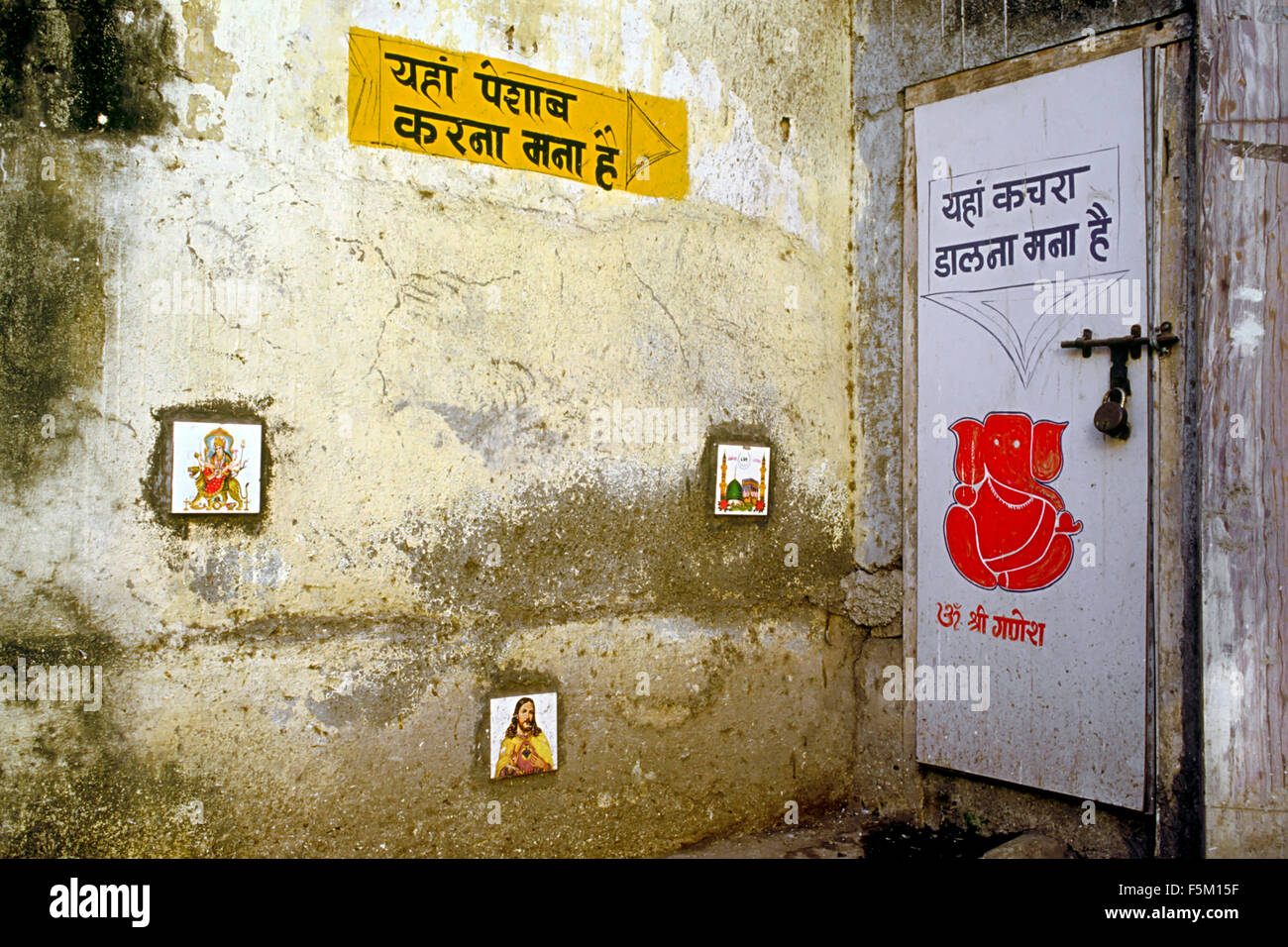 Painting of gods and goddess to discourage public urination, mumbai, maharashtra, india, asia - Stock Image