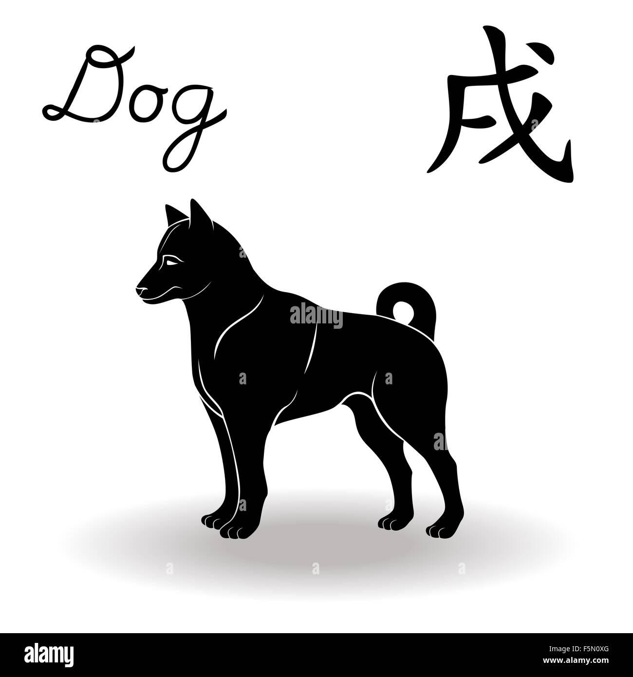 Chinese zodiac sign dog fixed element earth symbol of new year on chinese zodiac sign dog fixed element earth symbol of new year on the chinese calendar hand drawn black vector stencil isolat buycottarizona Gallery