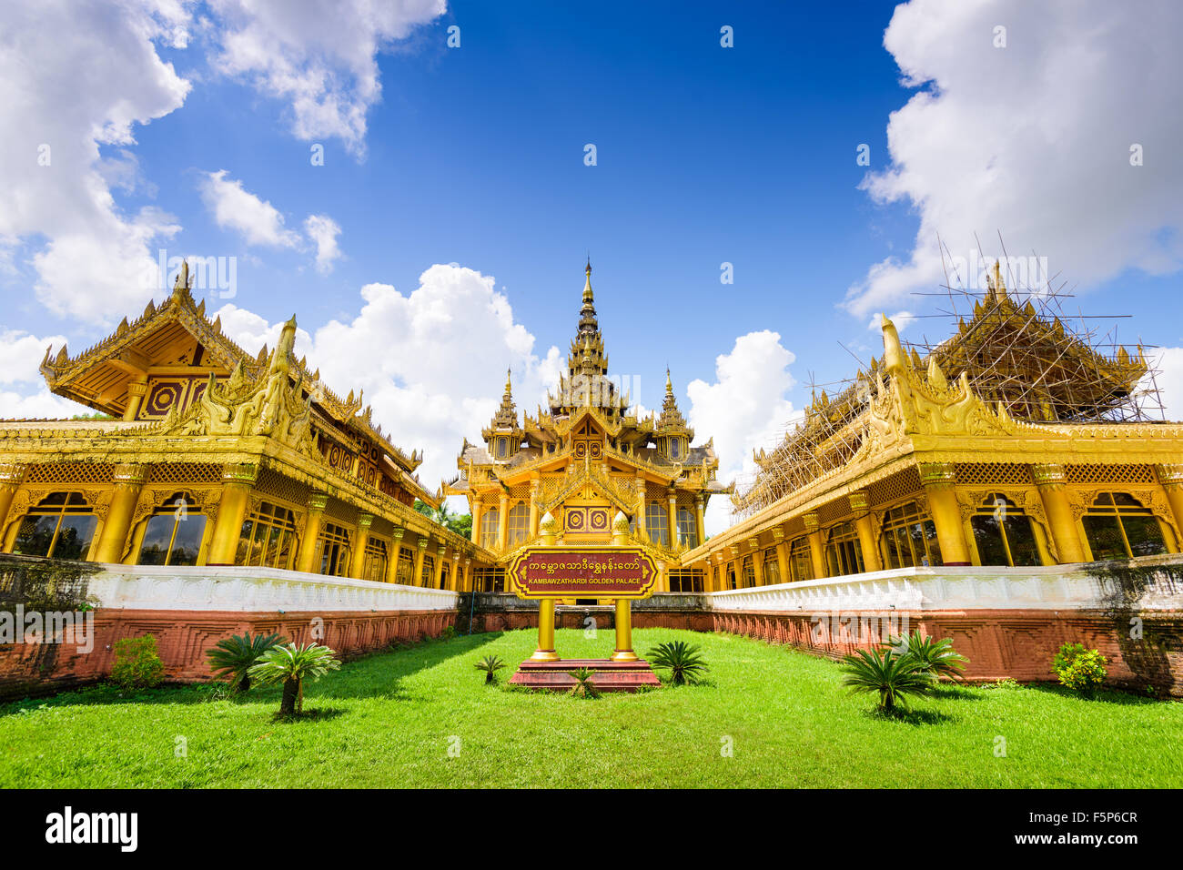 Bago, Myanmar at Kambawzathardi Golden Palace. - Stock Image