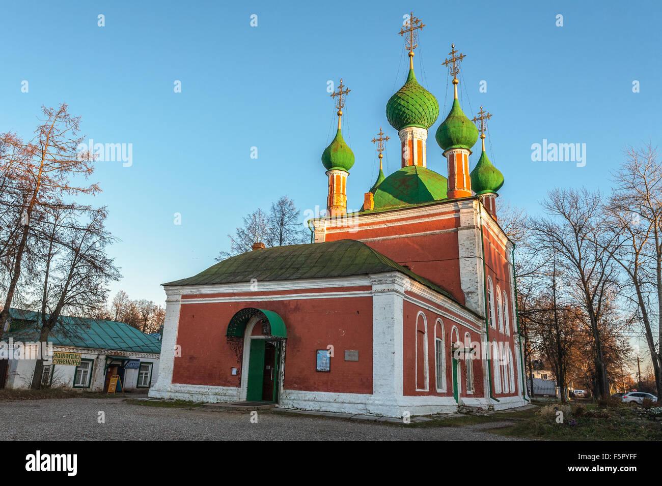 Pereslavl-Zalessky, Russia - November 07, 2015: Bogoroditsko-Sretensky Novodevichy Convent. Alexander Nevsky Church, - Stock Image