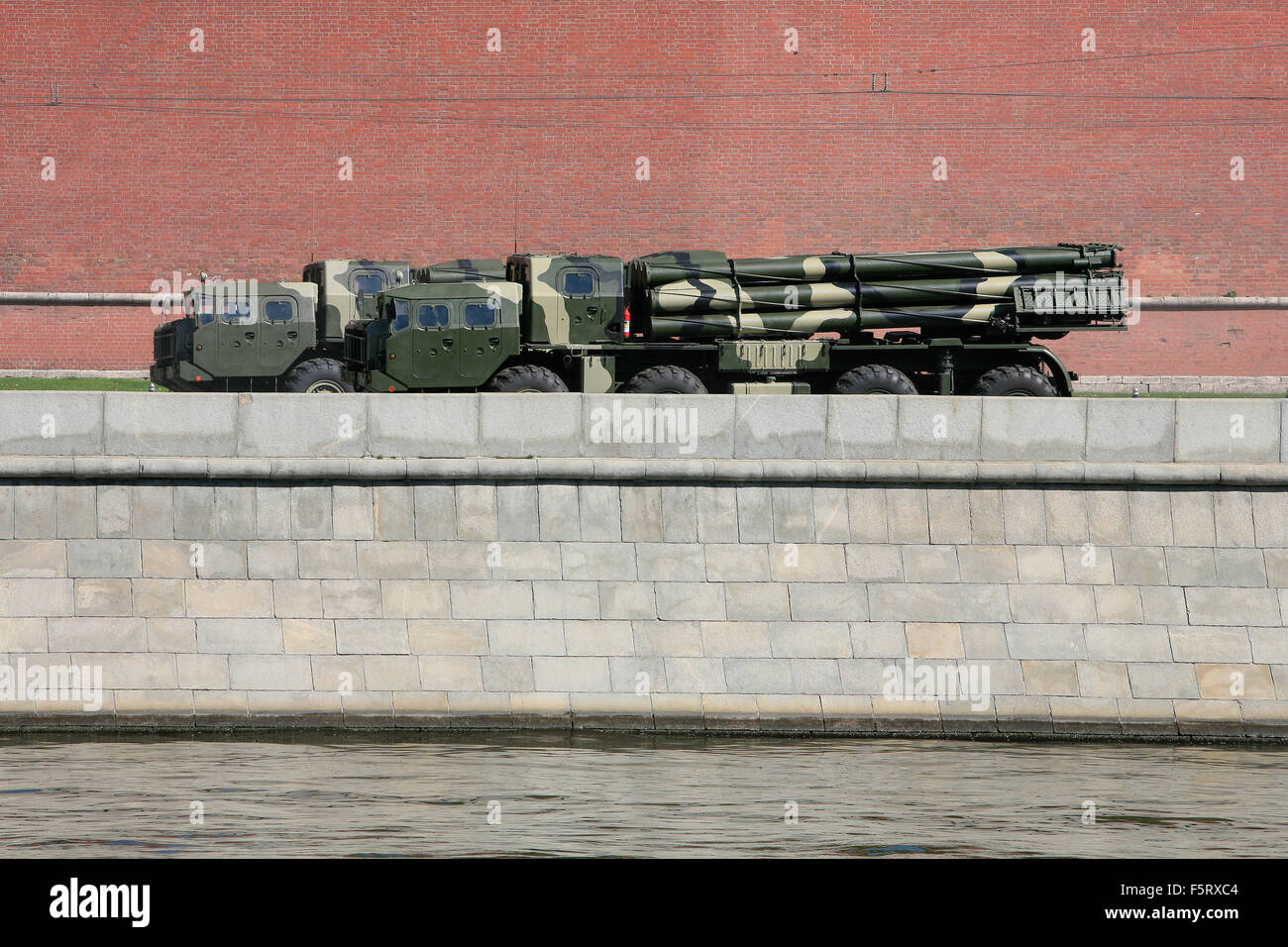 The BM-30 Smerch heavy multiple rocket launcher during the 2009 Moscow Victory Day Parade in Moscow, Russia - Stock Image