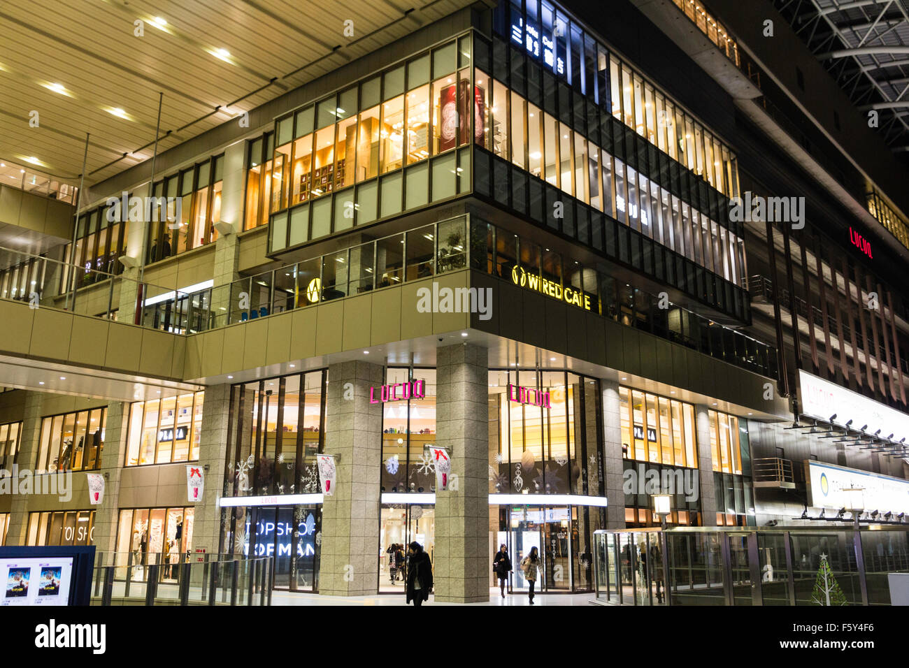 279eba339 Interior of the JR Osaka Station City. Corner view of the Lucua department  store,