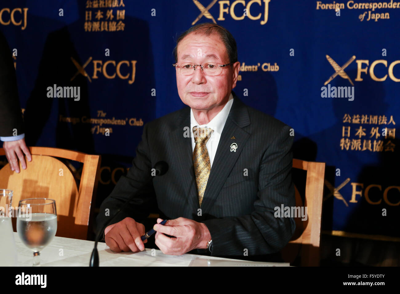 Choe Okuno President of JA Zenchu (the Japanese Central Union of Agricultural Co-operatives) attends a press conference - Stock Image