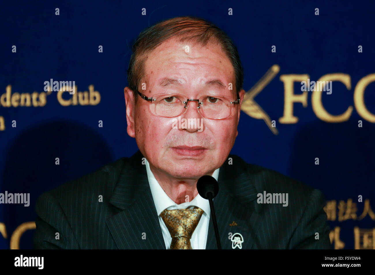 Choe Okuno President of JA Zenchu (the Japanese Central Union of Agricultural Co-operatives) speaks during a press Stock Photo