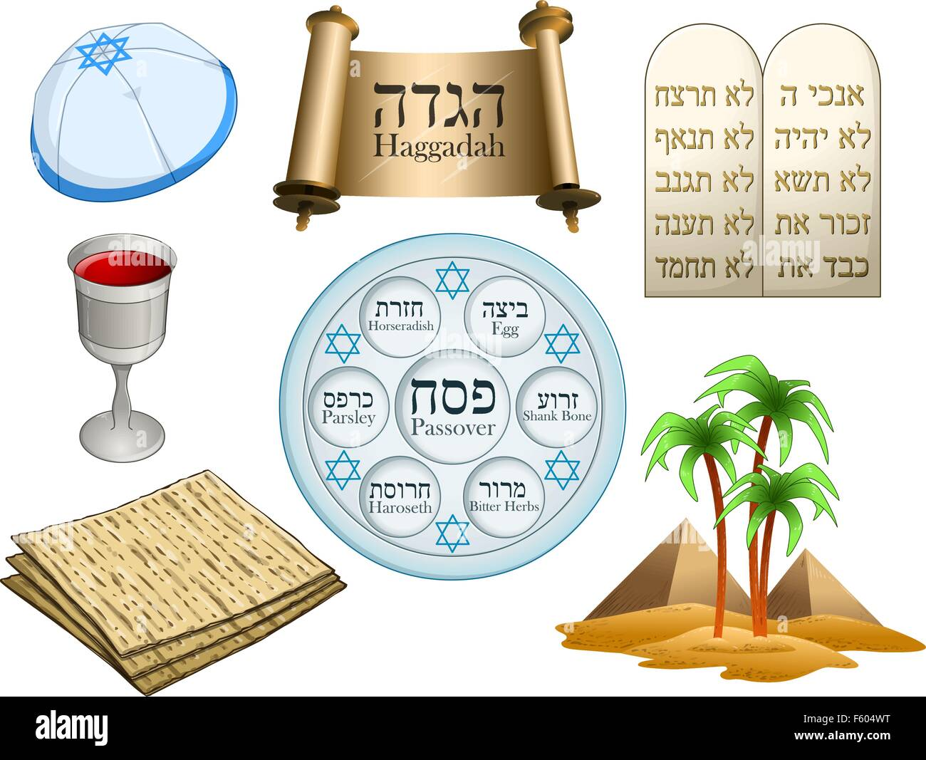 Vector illustration of objects related to the Jewish holiday Passover. - Stock Vector