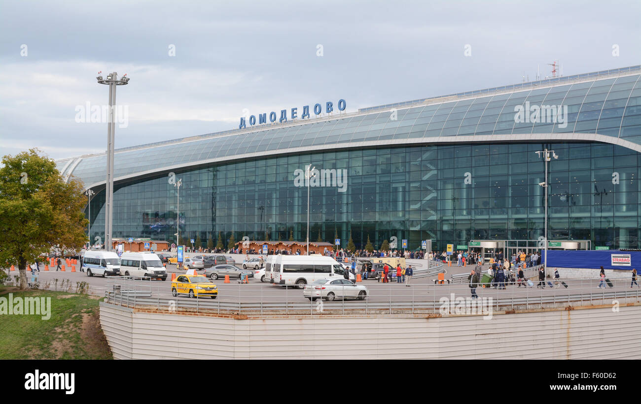 Domodedovo International Airport - building exterior - Stock Image
