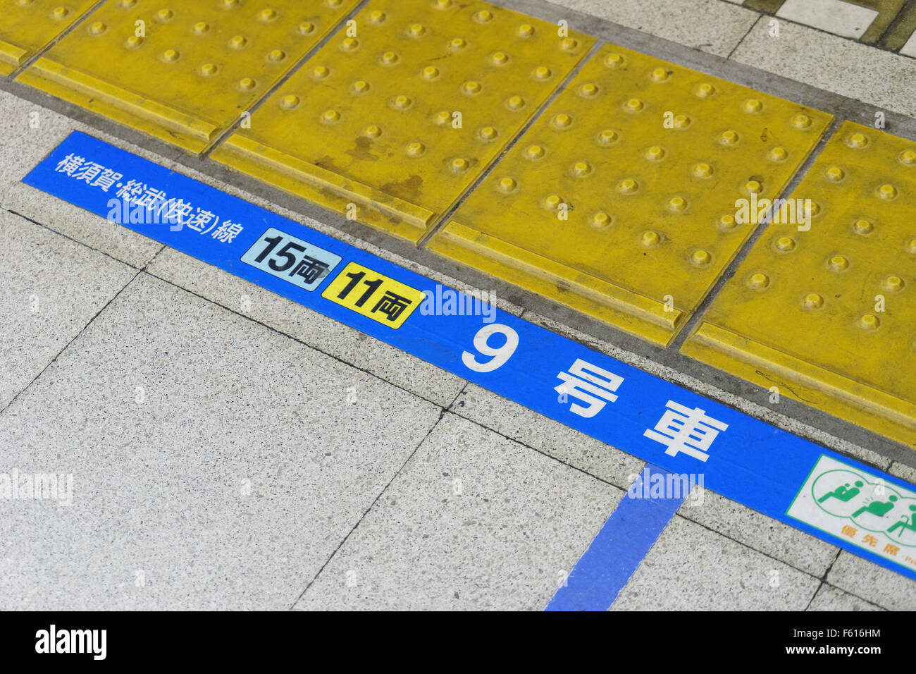 Markings on a railway platform in Tokyo to show where to stand. - Stock Image