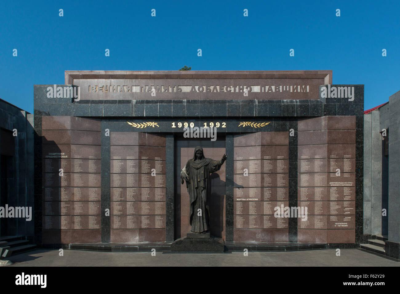 Memorial Of 1990-1992 Independence War With Moldova, Tiraspol - Stock Image