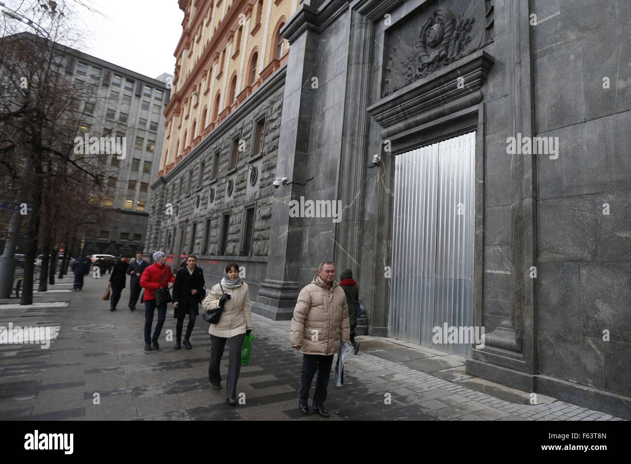 The entrance door to the FSB building at Lubyanka Square. The door has been hidden behind a sheet of metal after it was set on fire by ... & Moscow Russia. 11th Nov 2015. The entrance door to the FSB ...