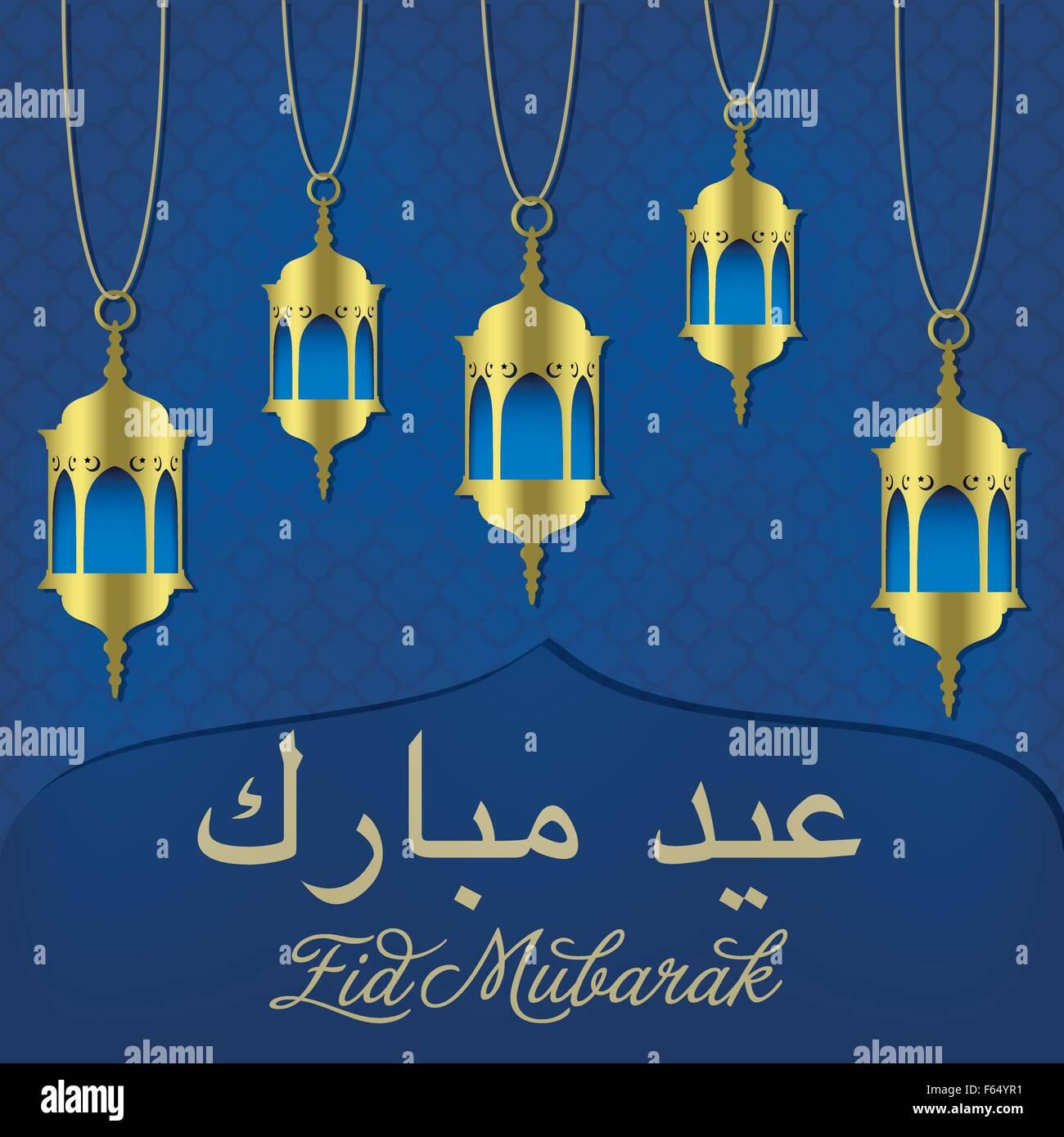 Eid mubarak blessed eid lantern greeting card in vector format eid mubarak blessed eid lantern greeting card in vector format m4hsunfo