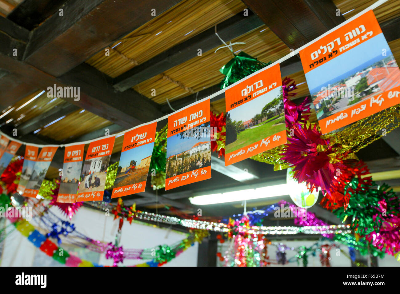 Interior of a decorated Sukkah - Stock Image