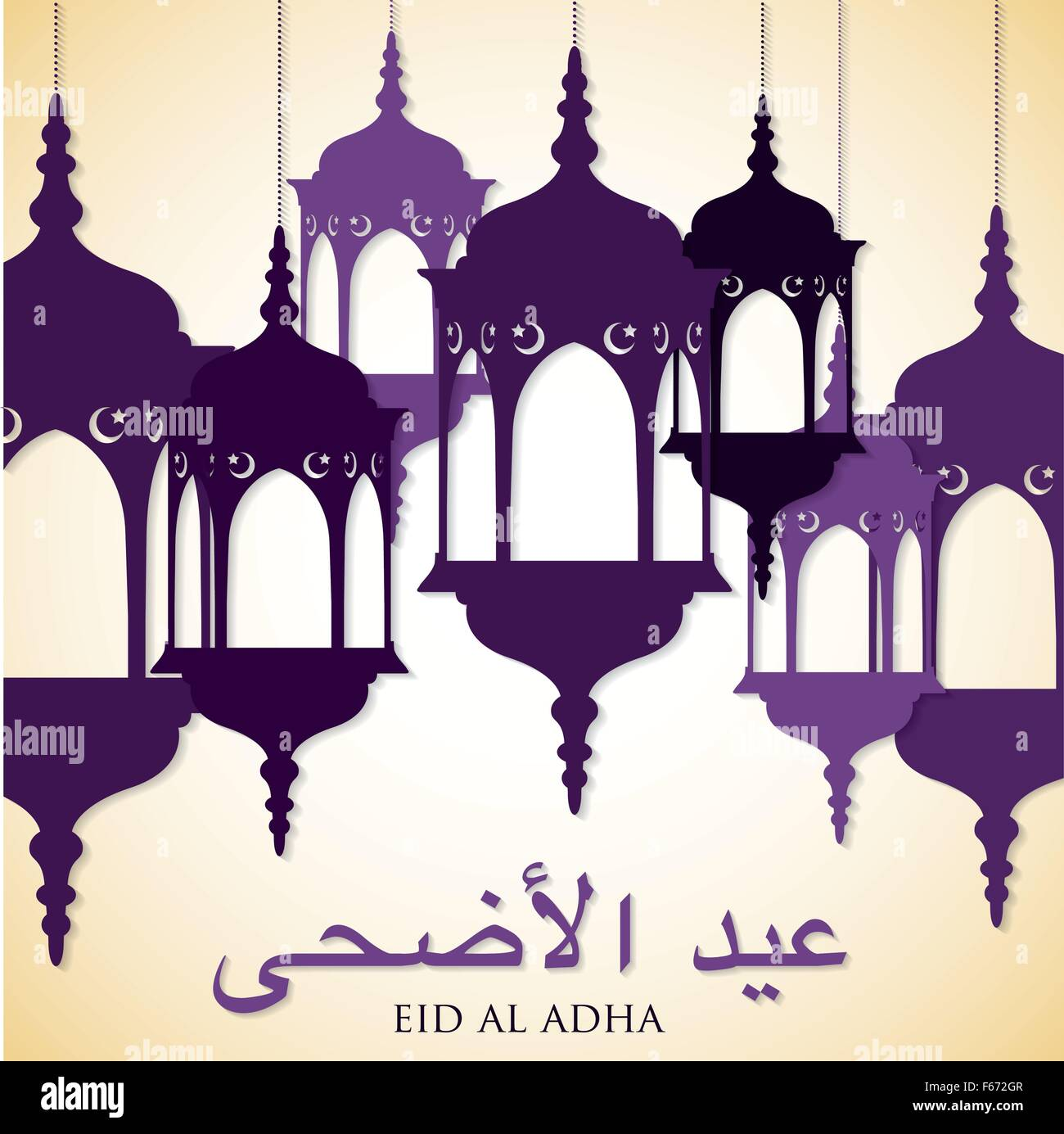 lantern eid al adha card in vector format stock vector art