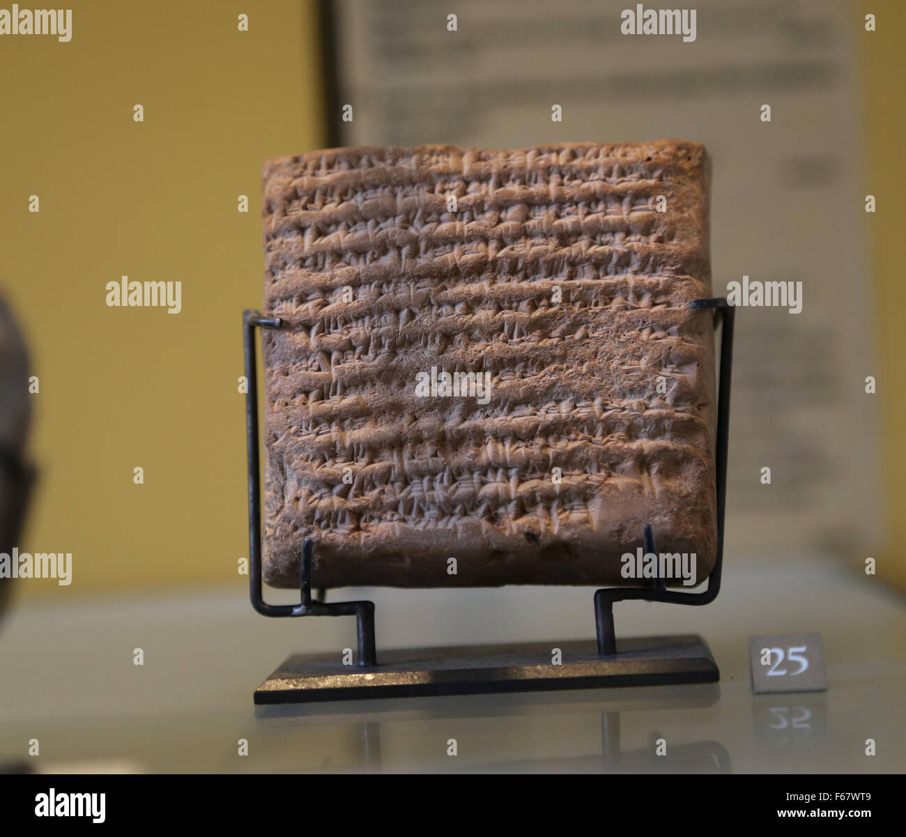 Achaemenid period. Sealed contract, dated from the reign of Alexander the Great. Uruk, Iraq. Reign of Alexander - Stock Image