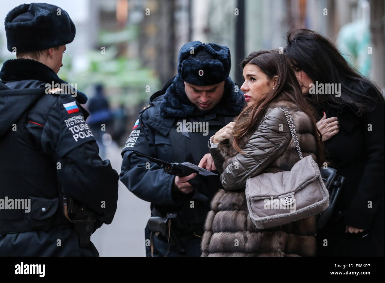 Tourist police in Russia: the purpose of creation, functions, reviews 66