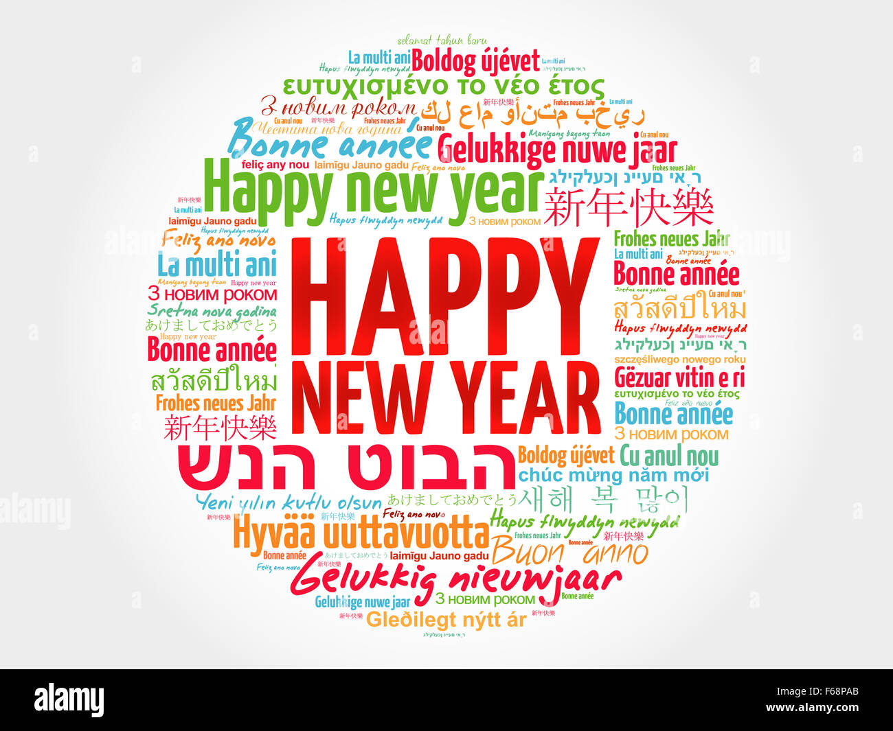 Happy New Year In Different Languages Celebration Word Cloud Stock