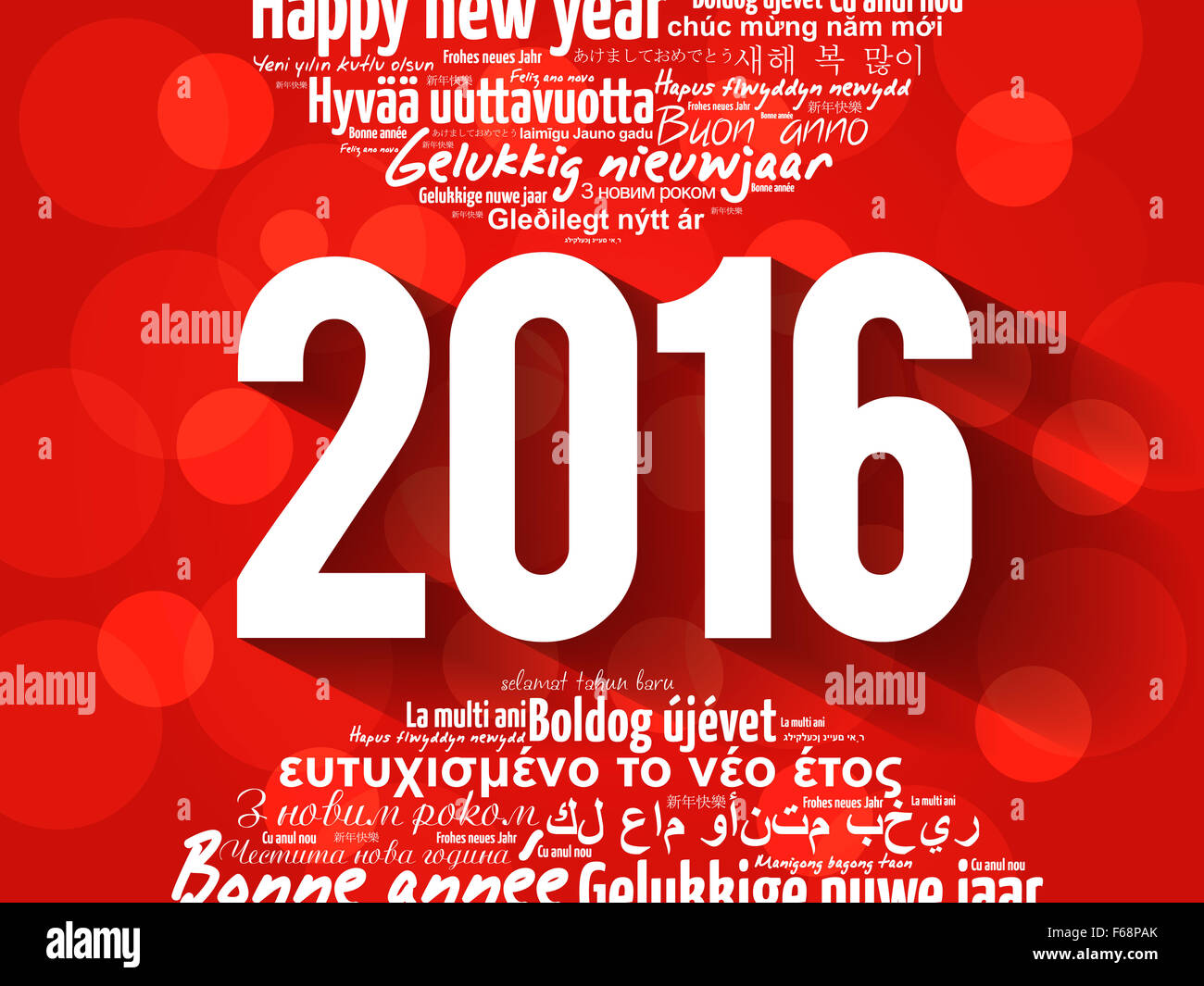 2016 happy new year in different languages celebration word cloud 2016 happy new year in different languages celebration word cloud greeting card m4hsunfo