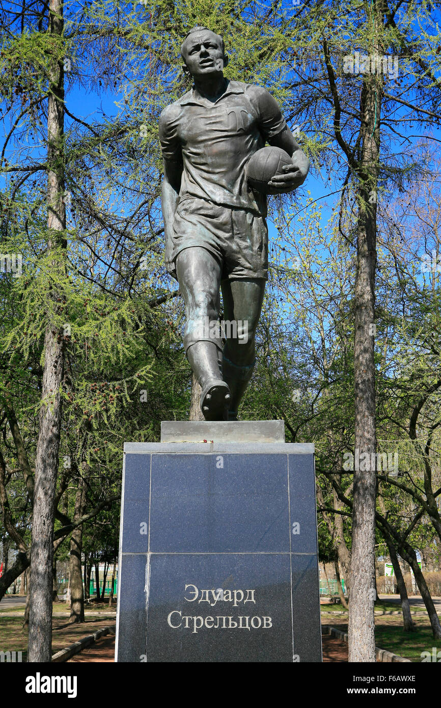 Monument to the Soviet footballer Eduard Streltsov (1937-1990) of FC Torpedo Moscow in Moscow, Russia - Stock Image