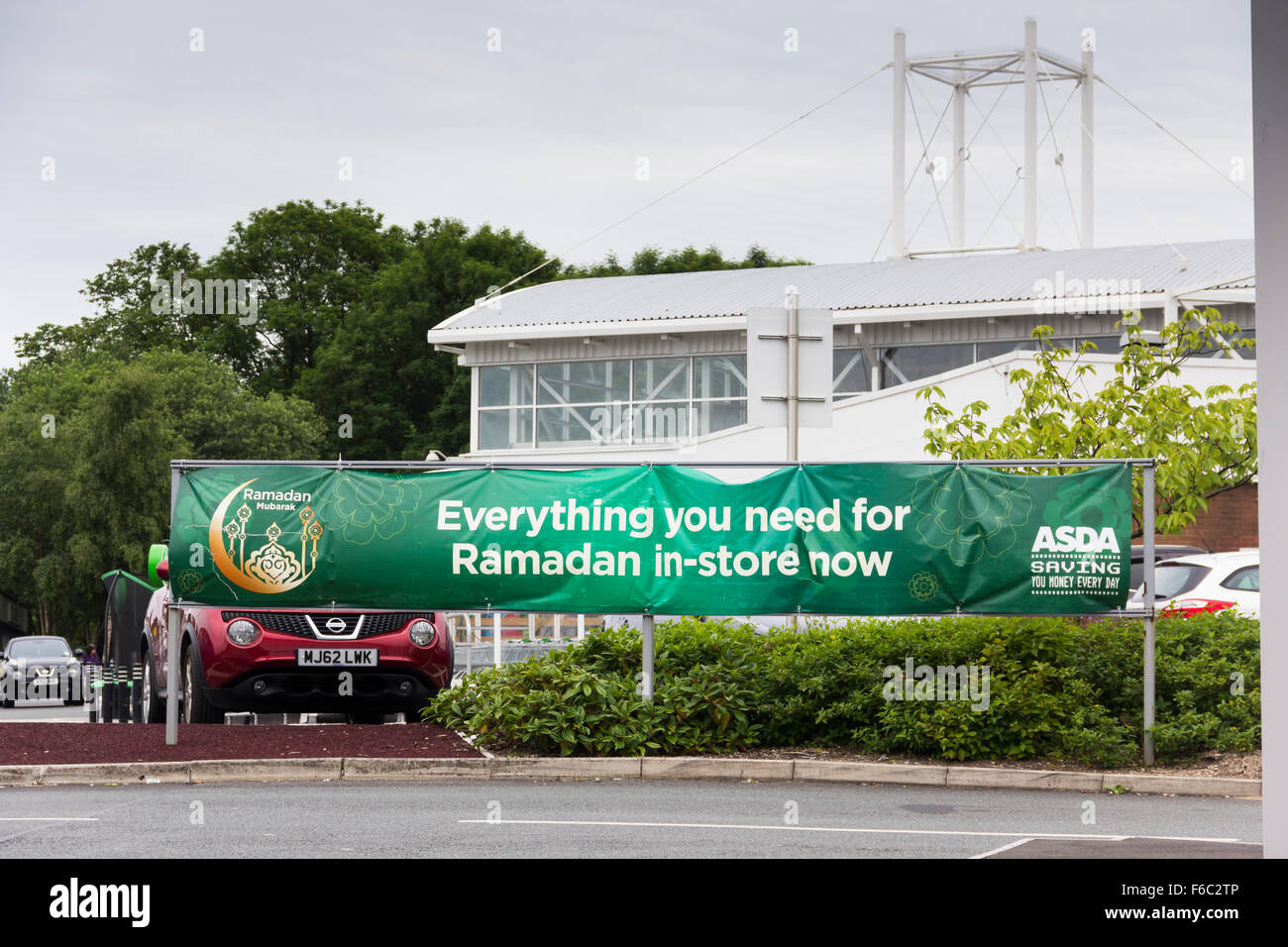 Ramadan advertising banner outside the ASDA store, Astley Bridge, Bolton. Ramadan. - Stock Image