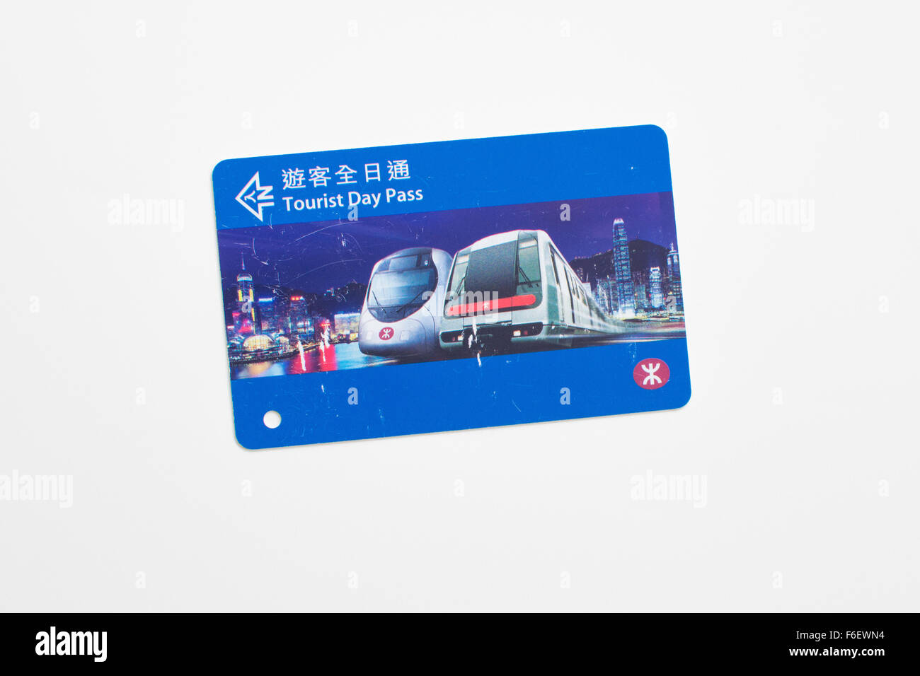 MTR tourist day pass for unlimited travel on the MTR, Hong Kong - ticket from 2012 - Stock Image