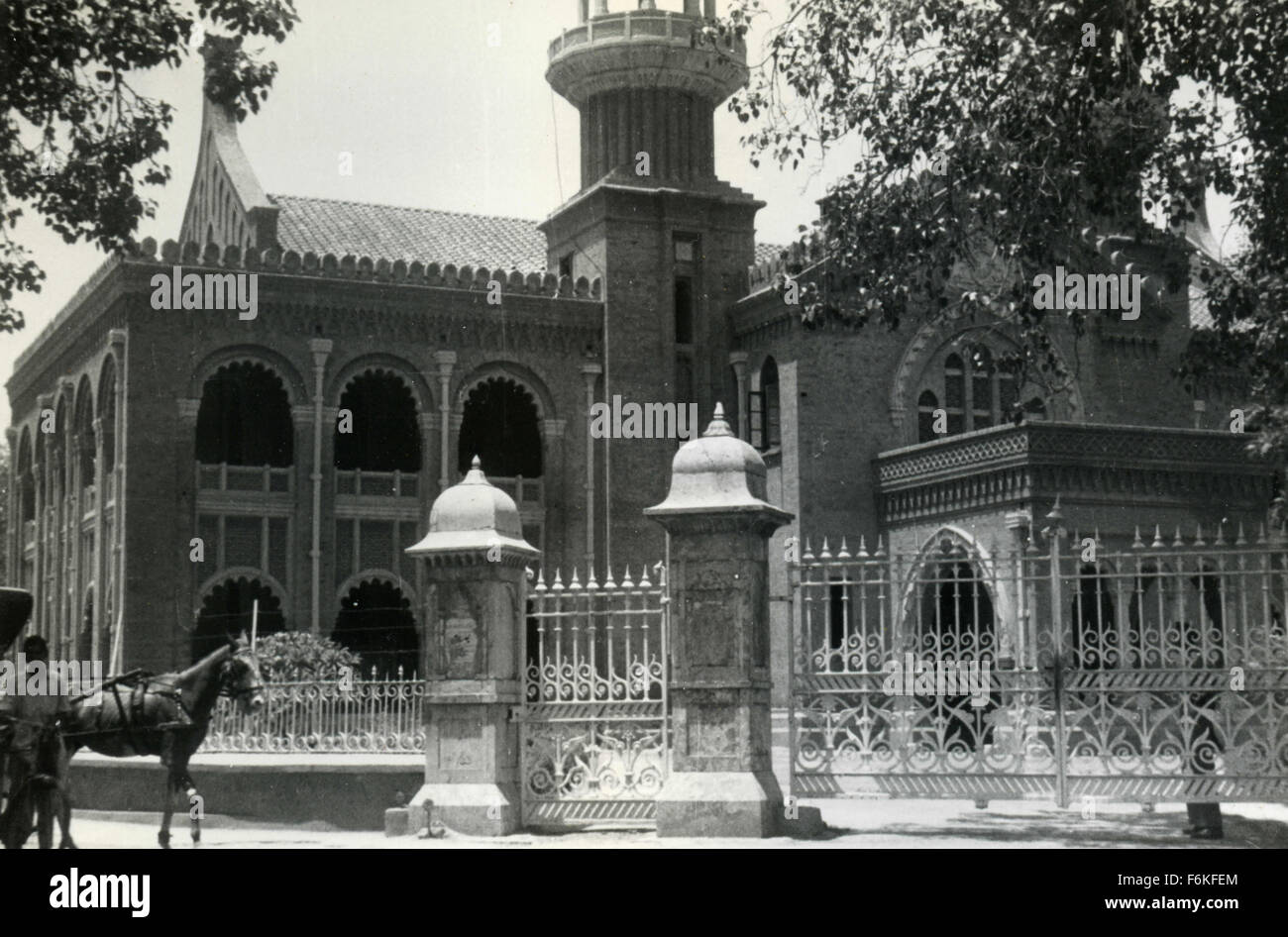 The Palace of the Supreme Court, Lahore, Pakistan - Stock Image