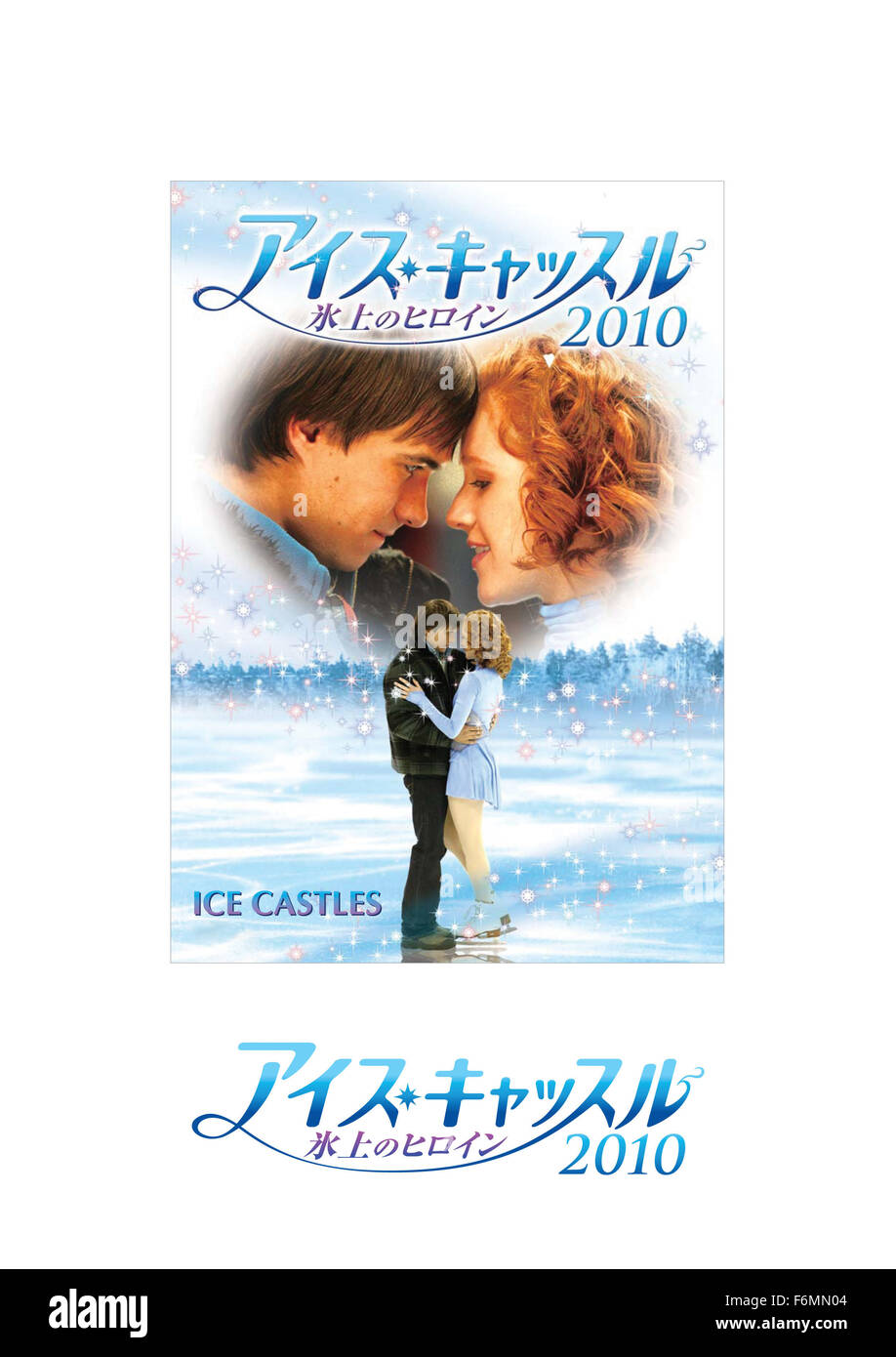 RELEASE DATE: June 18, 2010. MOVIE TITLE: Ice Castle. STUDIO: Sony Pictures. PLOT: Alexis Winston is a young girl - Stock Image
