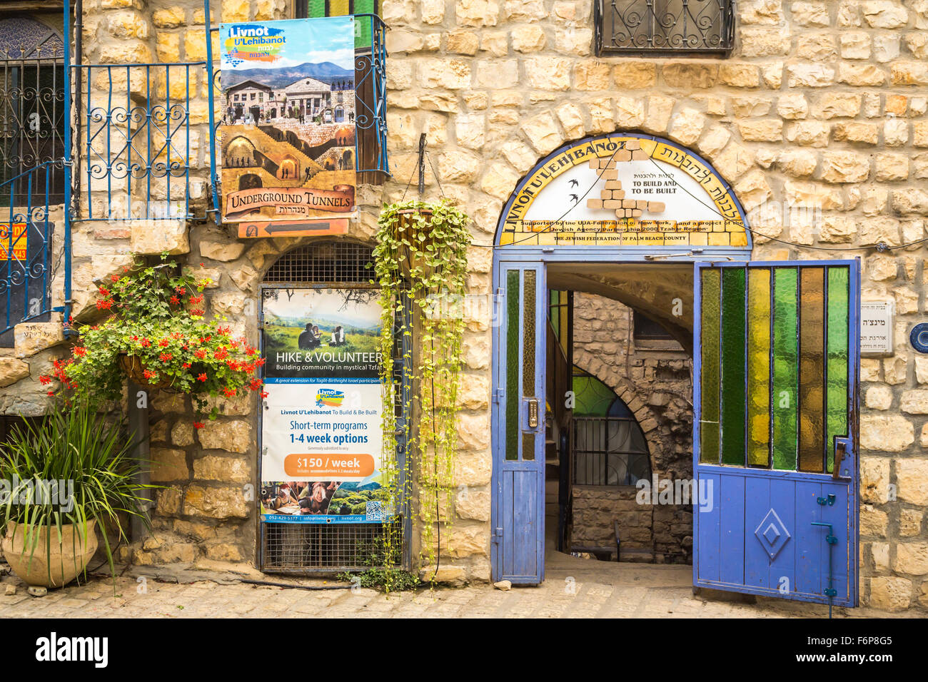 A street with shops and art galleries in Safed, Golan Heights Stock ...