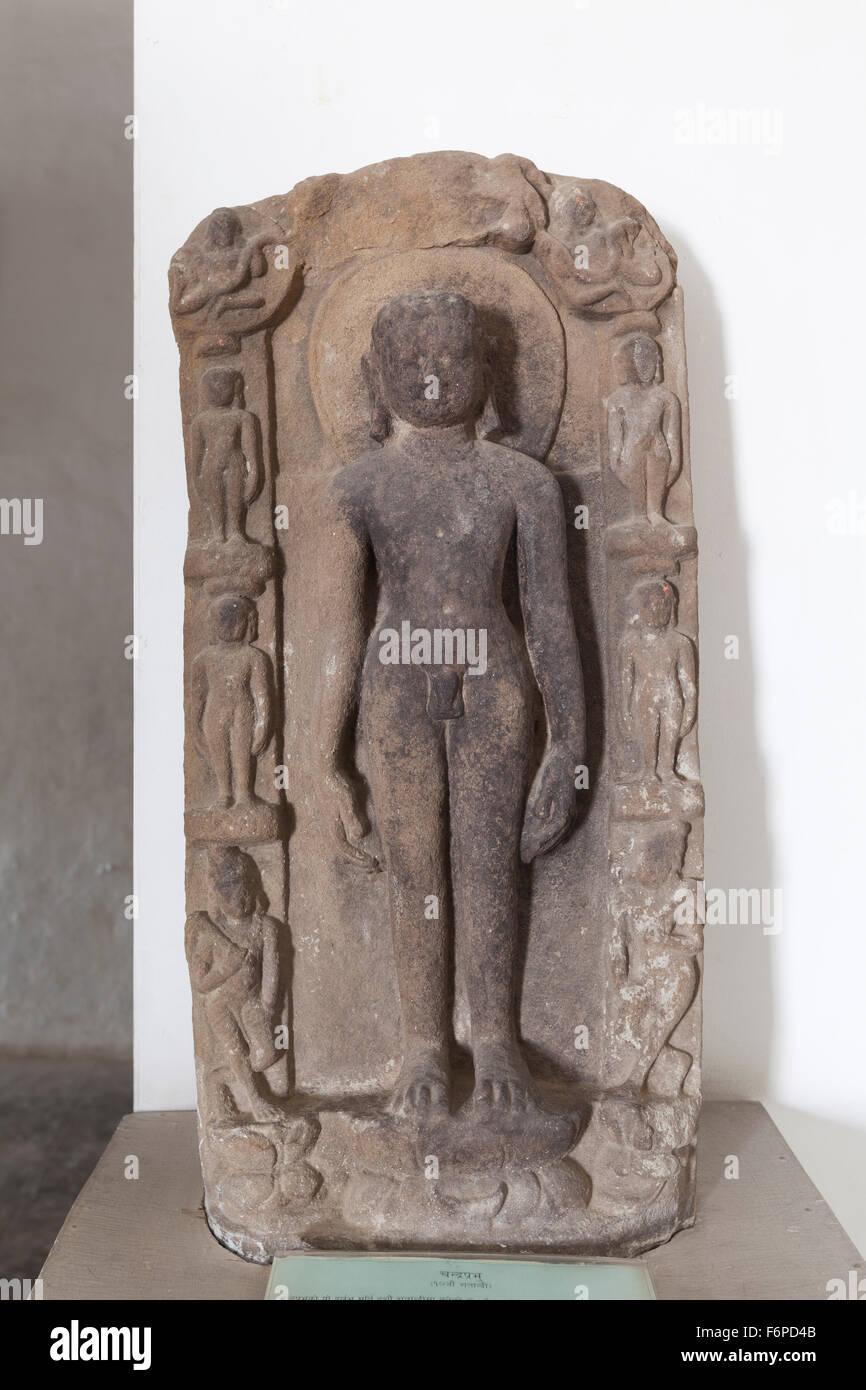 Chandraprabhu, national museum of Nepal, Kathmandu, Nepal - Stock Image