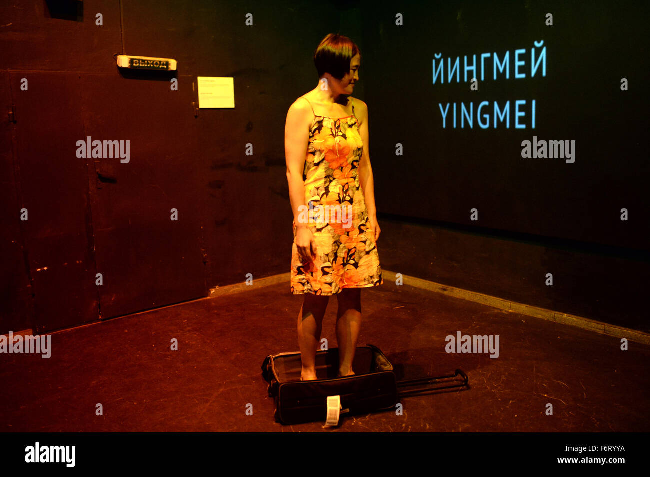 Moscow, Russia. 19th Nov, 2015. Chinese artist Duan Yingmei makes her live performance 'Behind The Door' - Stock Image