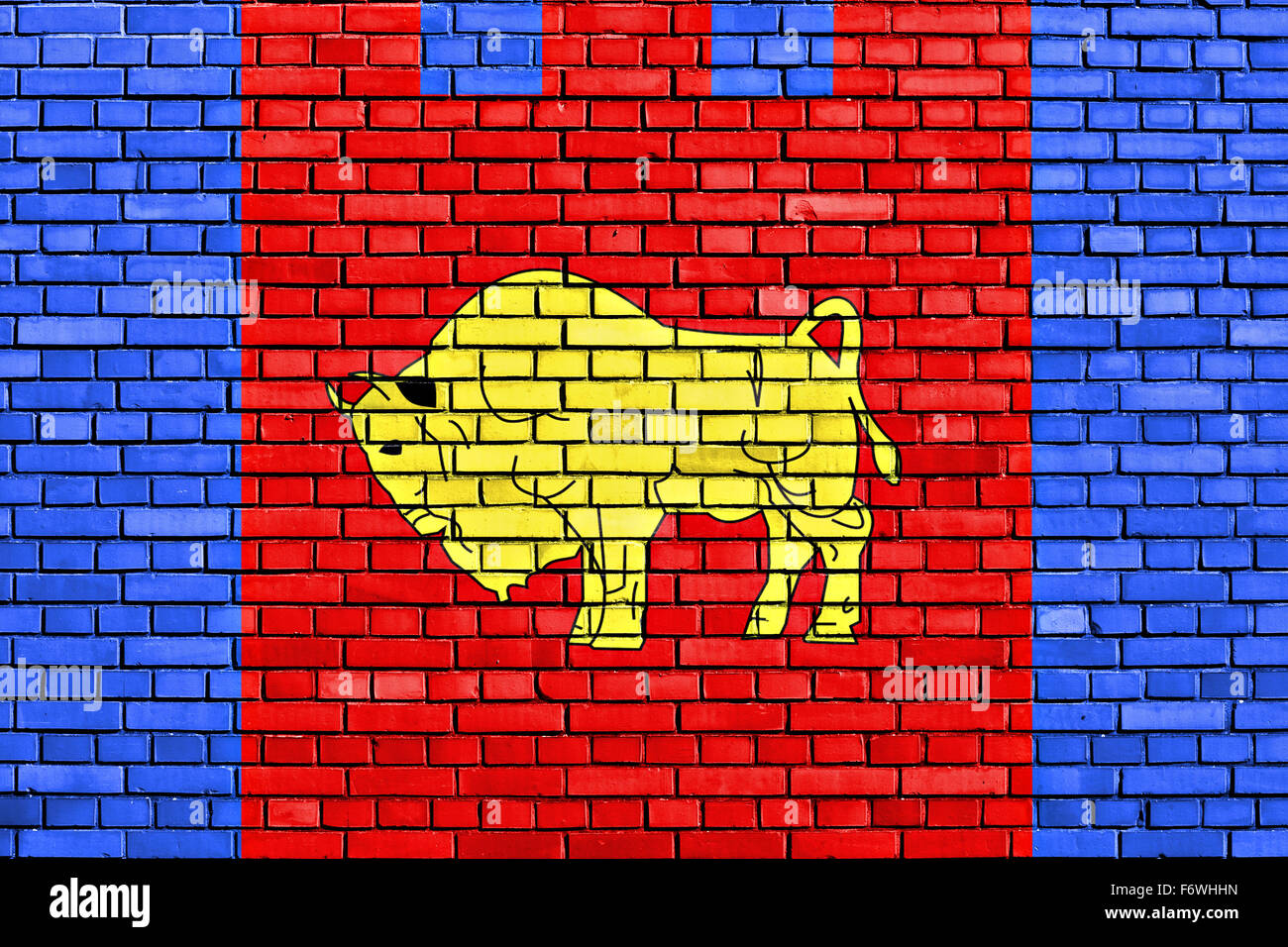 flag of Brest Region painted on brick wall - Stock Image
