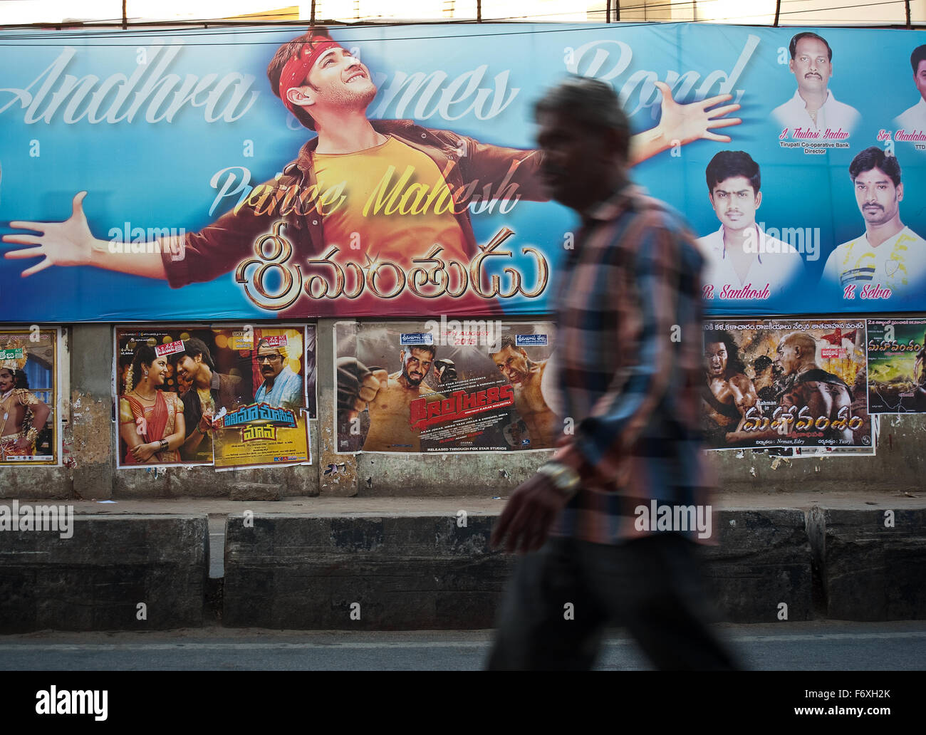 Billboard representing an actor and some of his fans at Tirupati ( India) - Stock Image