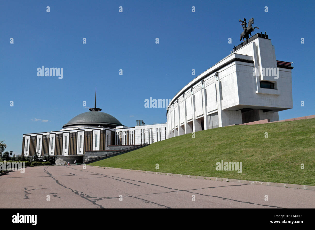 The Museum of the Great Patriotic War, Park Pobedy (Victory Park), Moscow Russia. - Stock Image