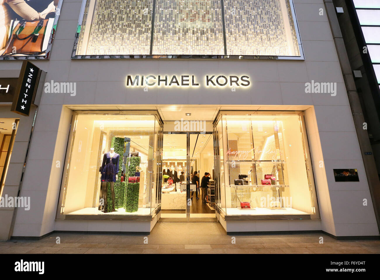 8384f48c476f A general view of the new Michael Kors store in Tokyo
