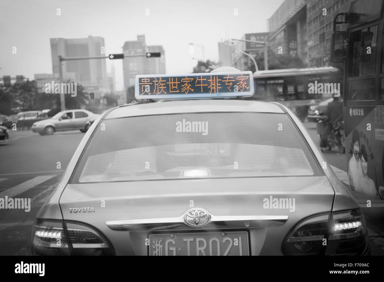 A taxi in Jinhua City, China - Stock Image