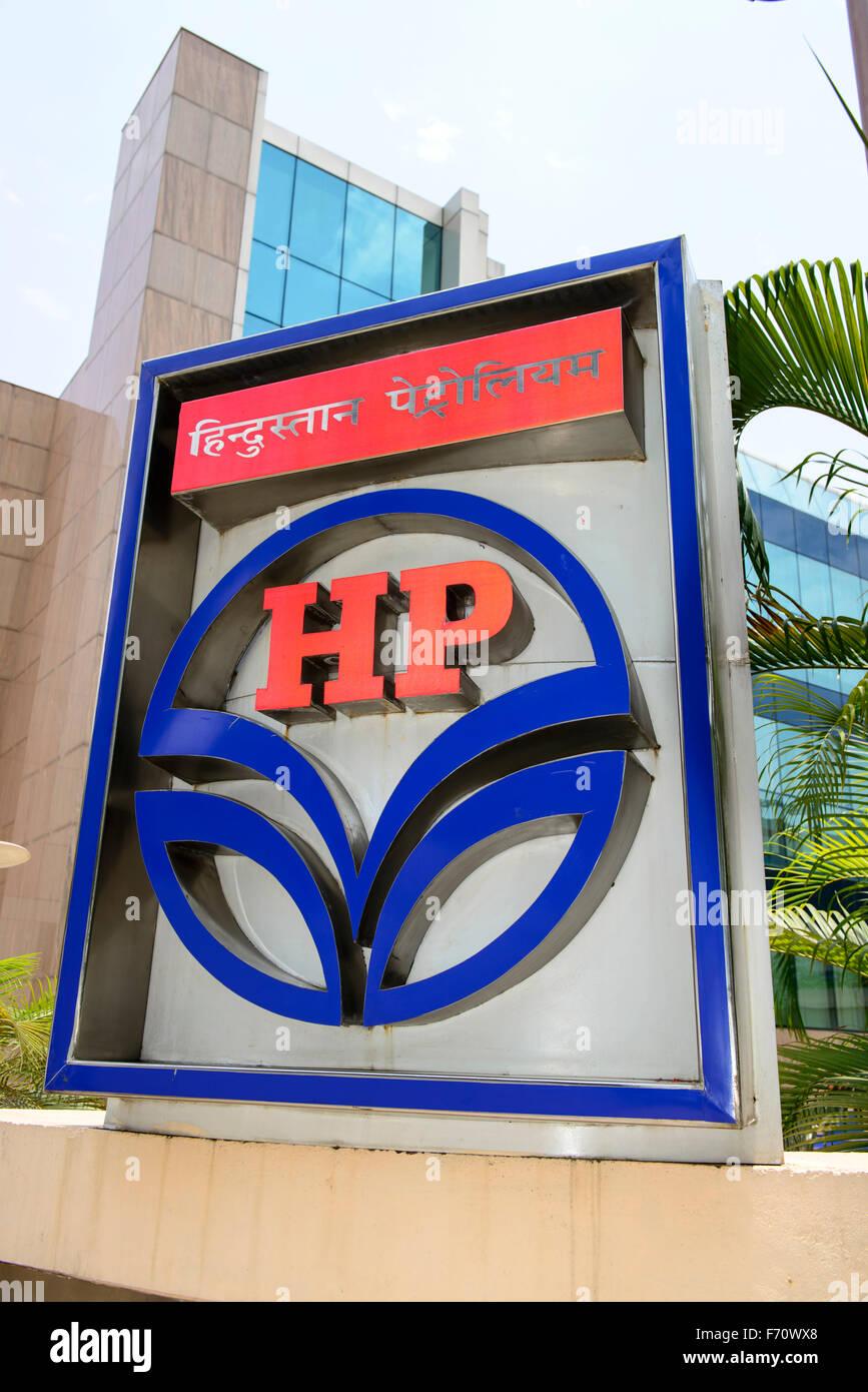 Hindustan petroleum corporation limited logo, hyderabad, uttar pradesh, india, asia - Stock Image