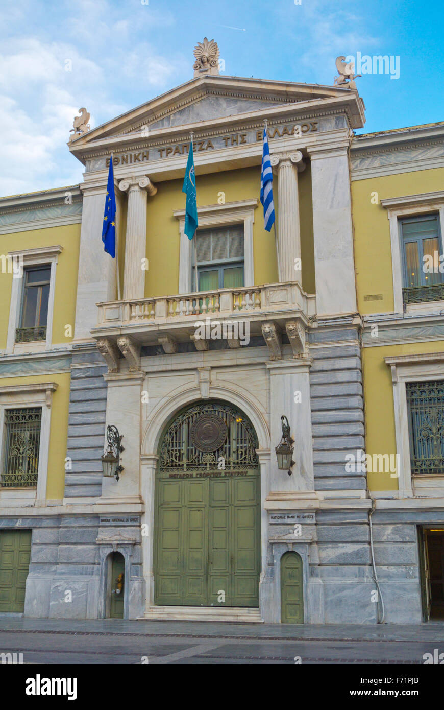 National Bank of Greece, Platia Kotzia, Athens, Greece - Stock Image