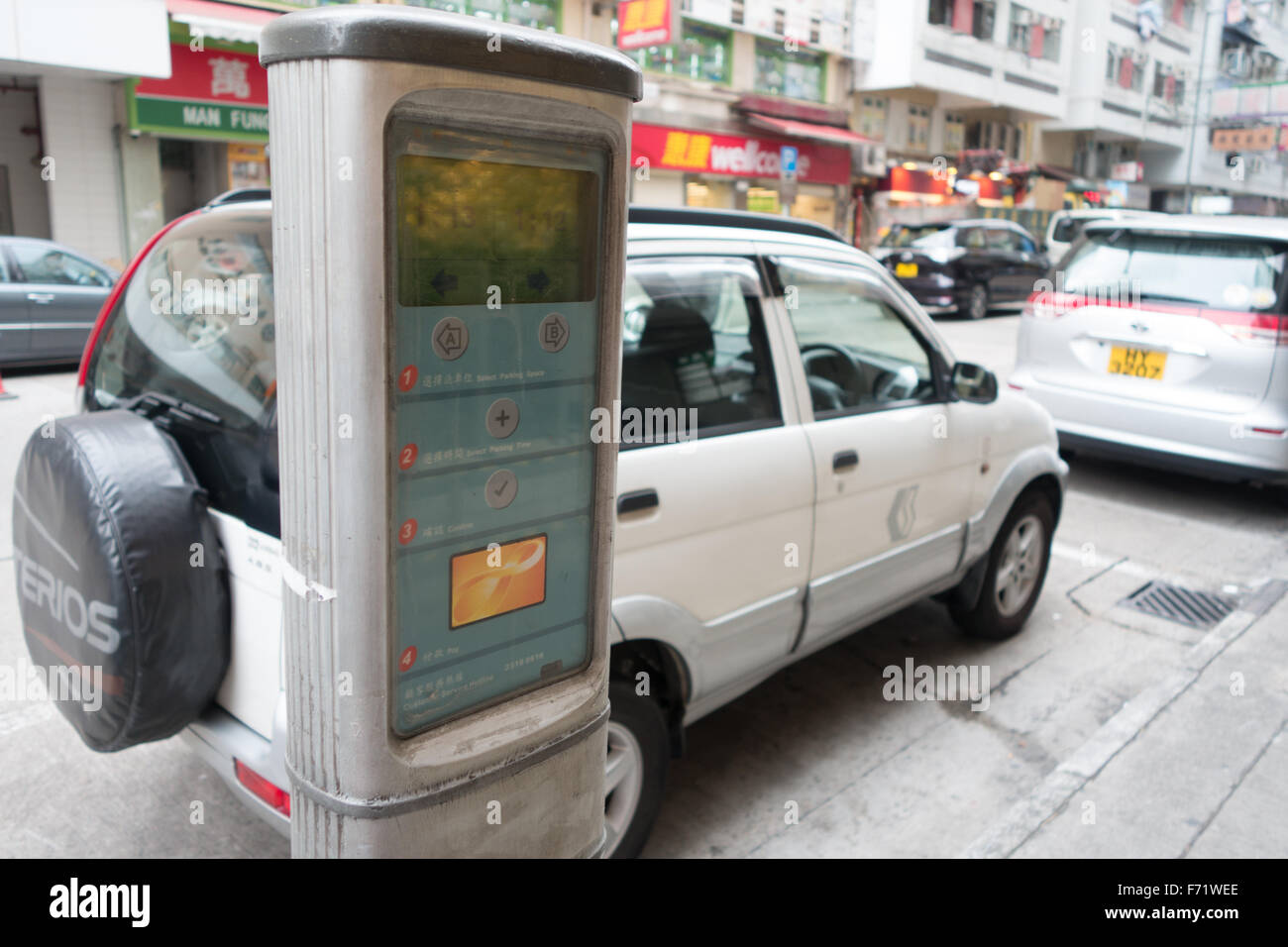 hong kong street parking meter - Stock Image