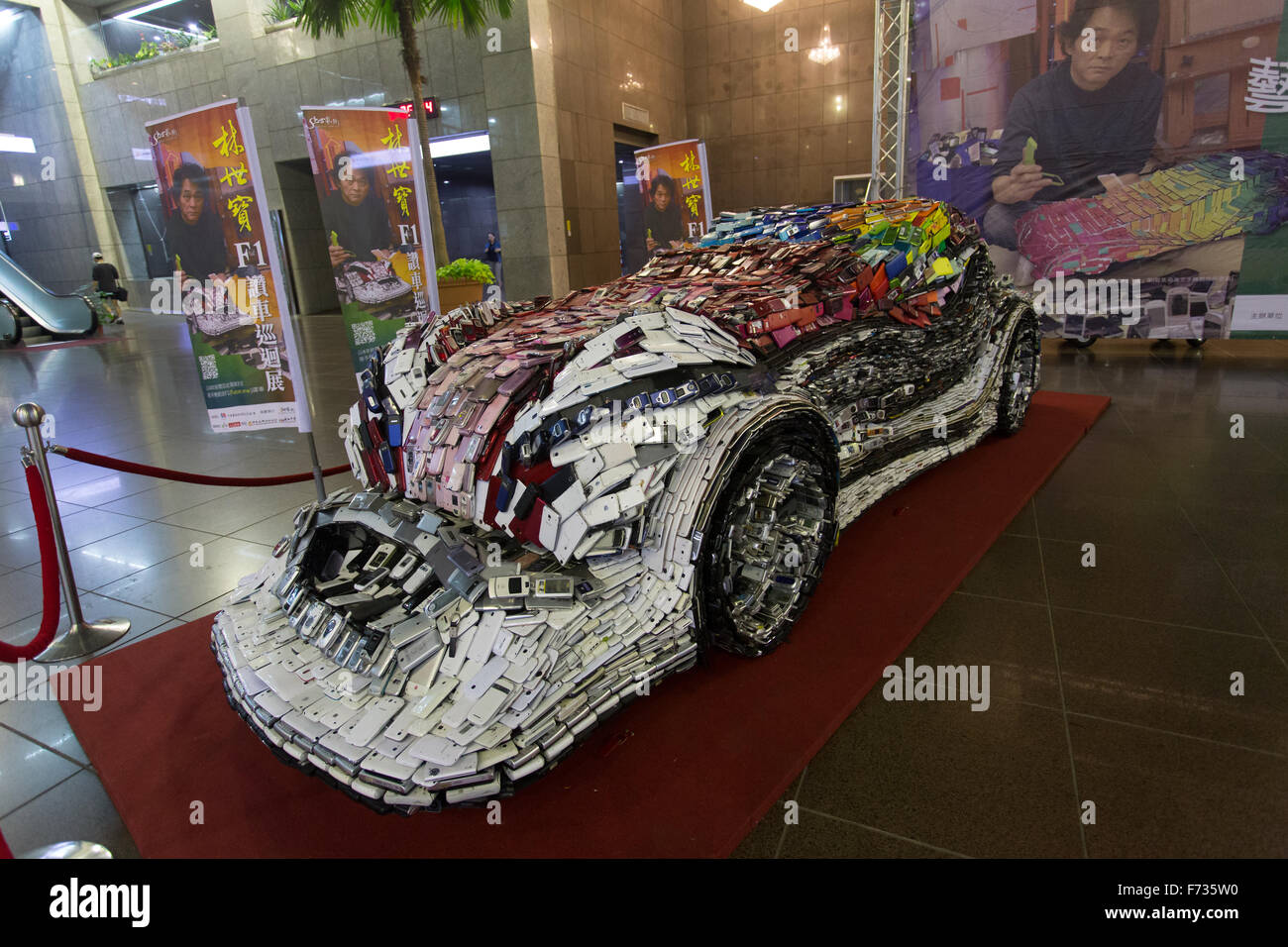 car made with cellphone taipei city hall display - Stock Image
