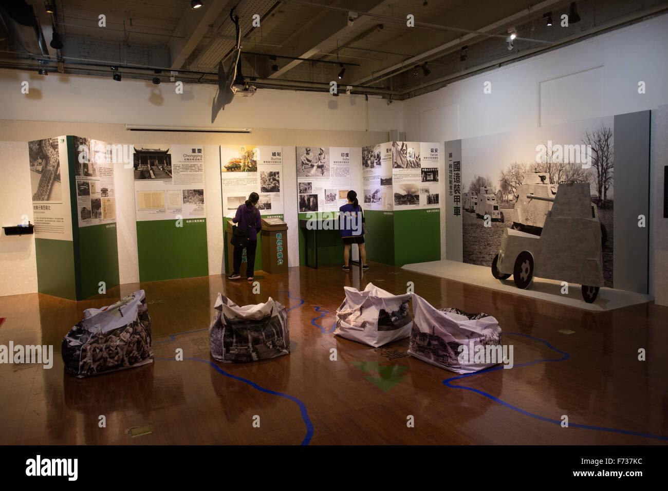 taipei history museum Academia Historica - Stock Image