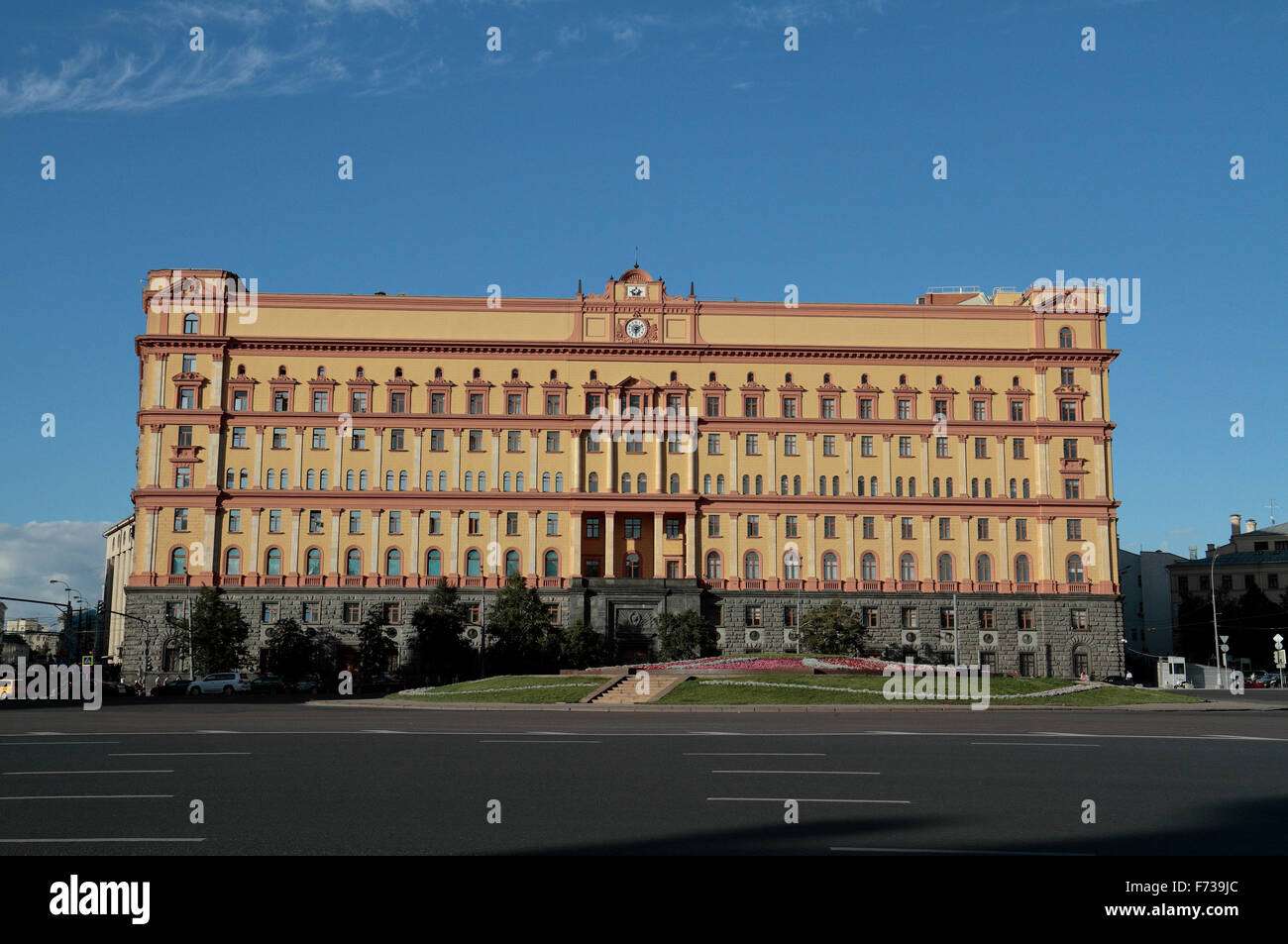 The former Lubyanka Prison and now the FSB HQ, Moscow, Russia. - Stock Image