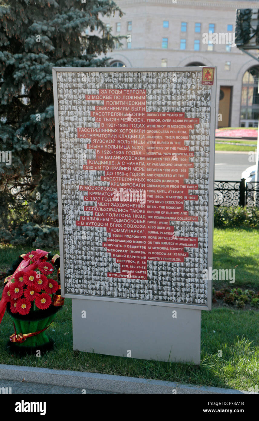 Memorial to political prisoners killed (1921 to 1926) in Lubyanka Prison & located close to it today, Moscow, - Stock Image