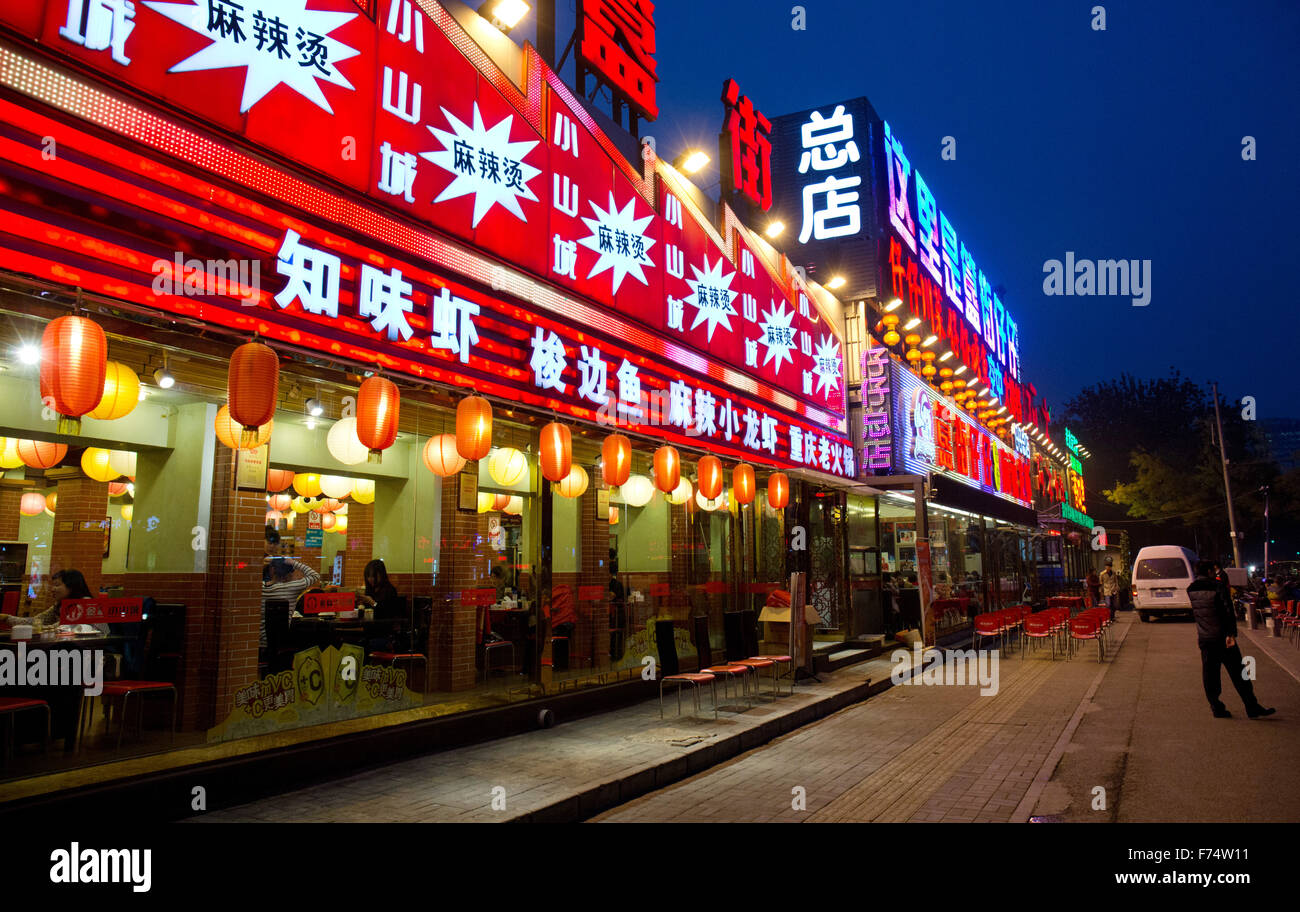 Neon lit storefronts in Beiing hutong - Stock Image