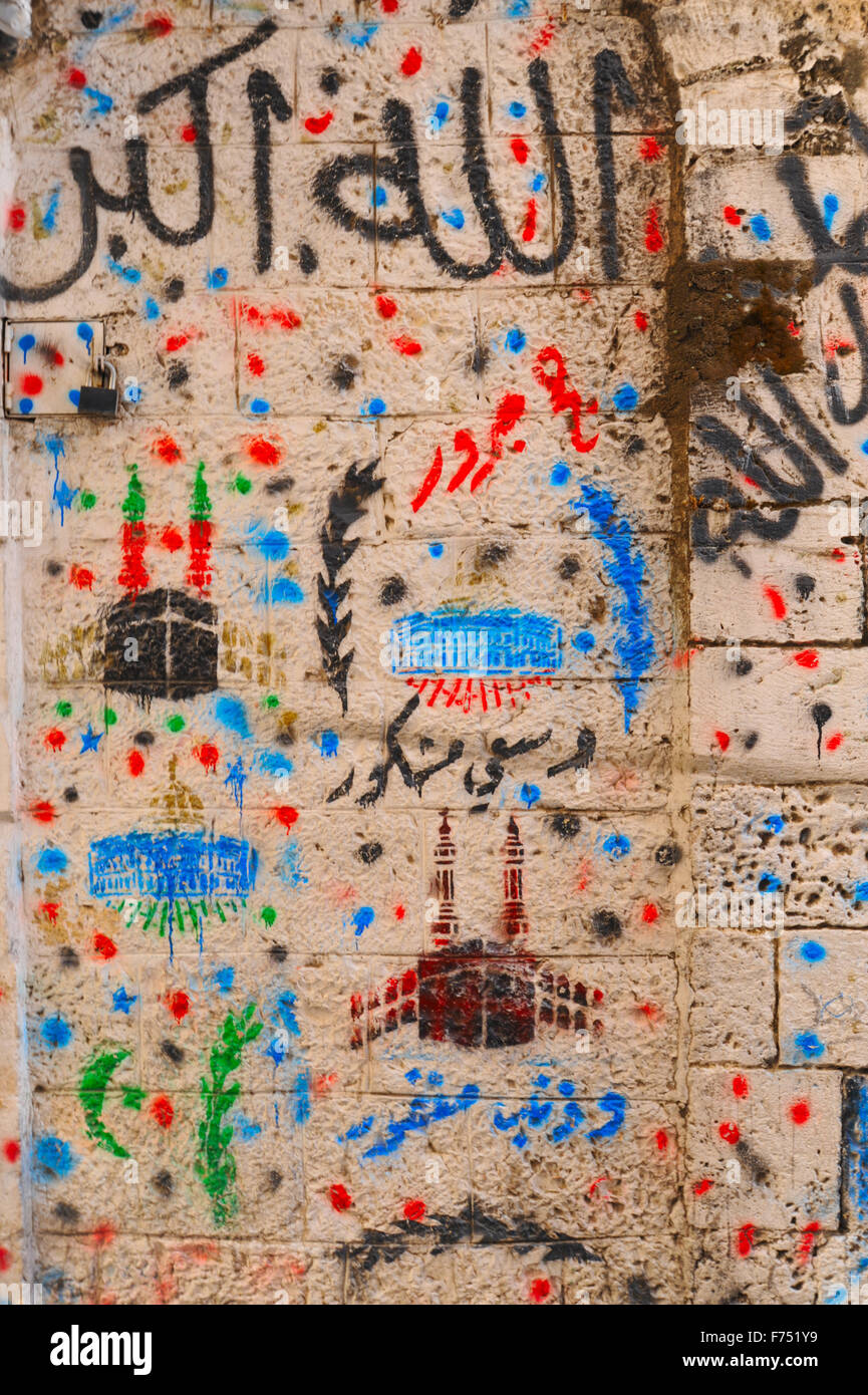 Graffiti. - Stock Image
