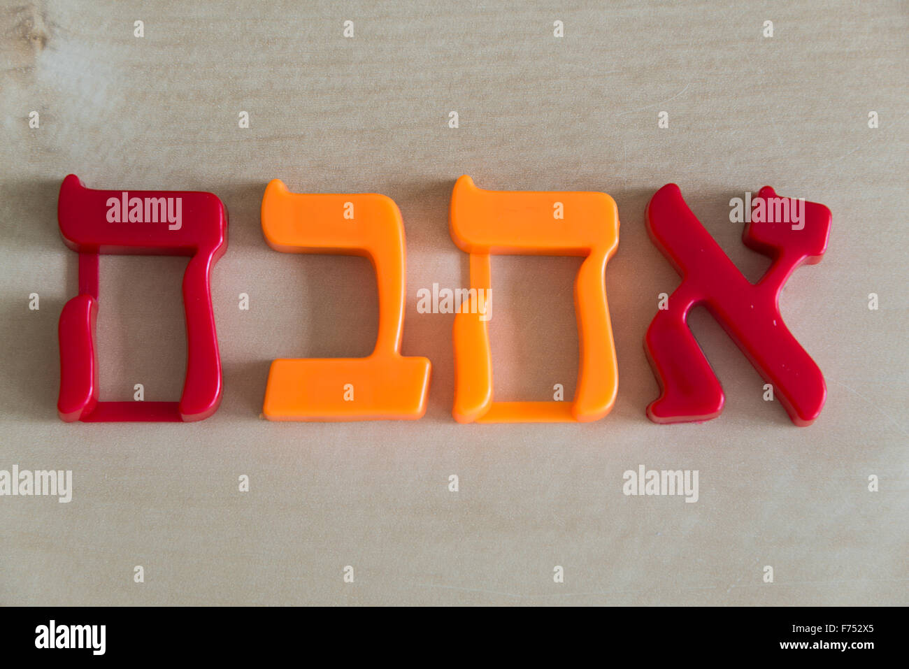 A writing in Hebrew language - Stock Image