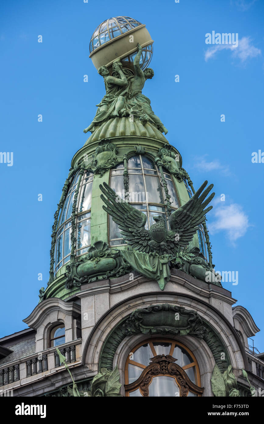 Historic Singer Company Building, at present the House of Books on Nevsky Prospekt, St. Petersburg, Russia - Stock Image