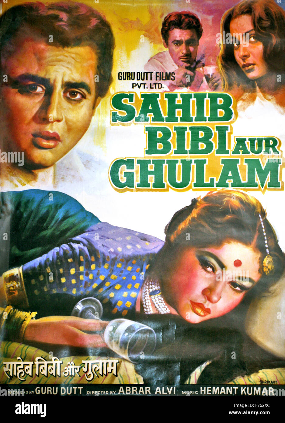 Indian Movie Poster Stock Photos & Indian Movie Poster Stock