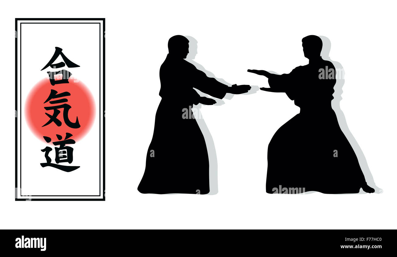 Hieroglyph of Aikido and two occupying men. - Stock Image