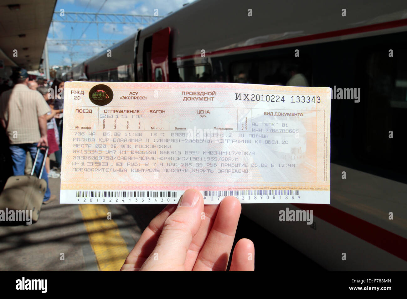 Holding a Russian long distance train ticket (for a journey between Moscow and Suzdal) in 2015. - Stock Image