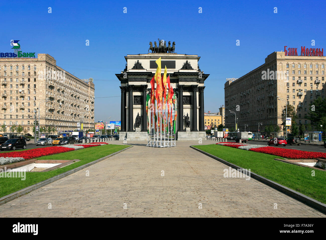 Triumphal Arch of Moscow, Russia, commemorating the 1812 victory over Napoleon's army - Stock Image